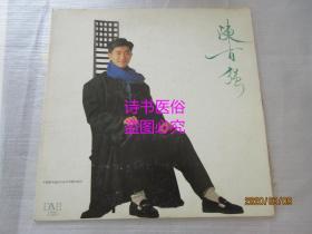 黑胶唱片:陈百强烟雨凄迷、超越分界线等