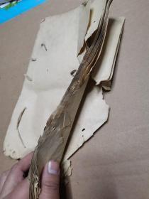 故纸,纸文化,花笺纸文化:清代书院课卷大开本土纸空白页一册,约18个筒子页,是信札手札用纸的好纸张。品貌如图。