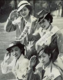 """日本书中的""""慰安妇""""真实影像照片14张5的"""