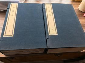 【孔网唯一】木刻后刷本《小学考》二函二十册 五十卷全 浙江书局刊刻 雕版印刷