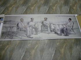 早期年画;近全品;99年特全开--刘文西作--东方