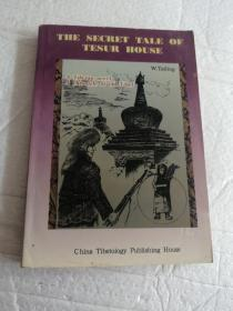 THE SECRET TALE OF TESUR HOUSE