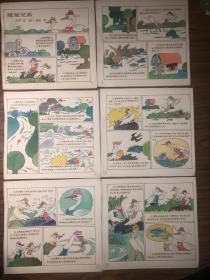 手绘儿童彩色连环画原画稿  鹭鸶兄弟 共6张