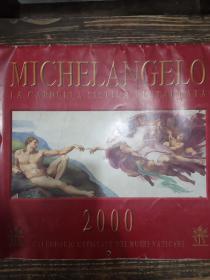 calendario ufficiale dei musei vaticani梵蒂冈博物馆挂历2000年(米开朗基罗)