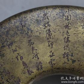 民国铜质扇形墨盒