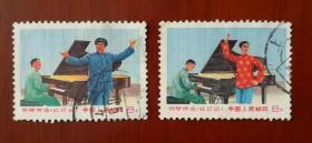 文16 钢琴伴唱《红灯记》 信销票