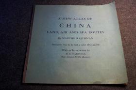 民国1941年中国地图集一册,大幅40.5X40.5厘米,共计24页,英文版
