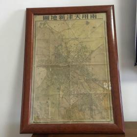 两用天津新地图(带木框)