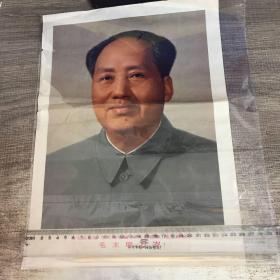 毛泽东主席 标准像 T8027.4696(8)(67-27京6)