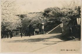"5·D·KAC·1·民国日占时期·""(景57)樱的山南(京城)""·银盐黑白老照片·一枚·110*75mm"