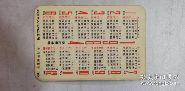 骞村���♀����1984骞达���浜�甯������ㄥ������*锛�