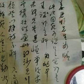 写给姜光明大师的信
