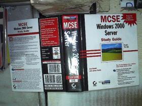 MCSE: Windows 2000 Server。。