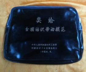濂�缁� �ㄥ�界汉缁��冲�ㄦā��涓���浜烘��卞���界汉缁�宸ヤ��ㄤ腑�界汉缁�宸ヤ��ㄥ�藉���浼�1984  .  4   .  ������