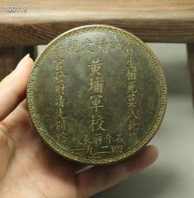 墨盒,材質:黃銅,規格:7.5X2.9厘米(直徑Ⅹ高)重量:約226克,