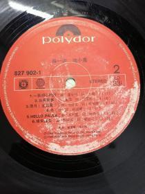 黑胶唱片      浓咖啡~~欢腾的立体音乐