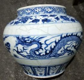 元代青花龙纹陶瓷大罐