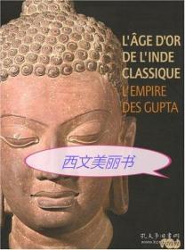 【包邮】2007年吉美博物馆出版 法文版《印度黄金时代 — 笈多帝国》, Amina Okada, Thierry Zephir(著)