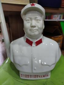 毛主席瓷像(唐山一厂)