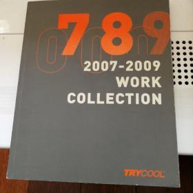 WORK COLLECTION 天树EGD环境信息设计2007-2009作品选业绩手册