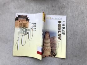 翰墨飘香谈书法艺术