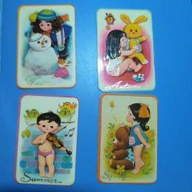 年历片:1984年北京市文化用品公司【儿童】年历卡  4张一套。