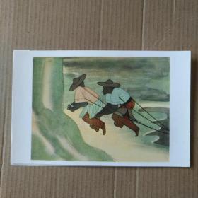 1954年《敦煌壁画》一套10张全