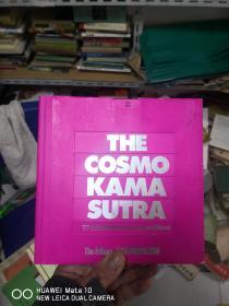 The Cosmo Kama Sutra       B