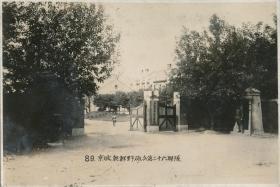 """5·D·KAC·1·民国日占时期·""""89.京城朝鲜野炮兵第二十六联队""""·银盐黑白老照片·一枚·110*75mm"""