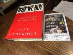英文原版 why we buy - the science of shopping