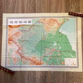 淮河流域图(布质面料)103*76厘米