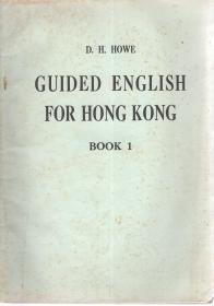 GUIDED ENGLSIH FOR HONG KONG BOOK1、2、3.3册合售