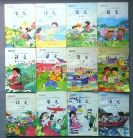 六年制小学语文课本全套12册 未使用 品相非常非常好