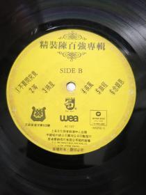 黑胶唱片   精装陈百强专