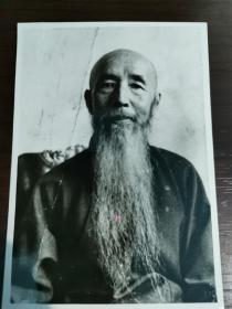 邓云溪原版照片,有底片  尺寸12x8.5cm