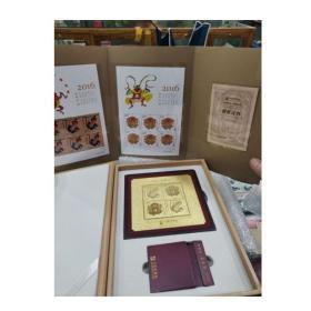 YPJ-1 2016丙申年猴票金猴年邮票金 猴邮票金