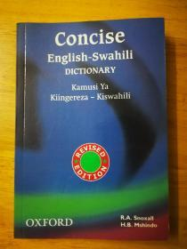 Concise English-Swahili Dictionary 简明英语斯瓦希里语字典(出版社库存书)