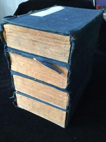 此书《中国古籍善本总目》P210著录:明崇祯版《史记评林》一百三十卷  难字直音一卷