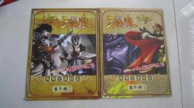 三国杀vip典藏卡1-24合拍(带卡册1和2。卡册背面贴有1-24的人物贴纸)