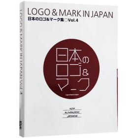 Logo & Mark in Japan vol.4