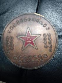 共党20周年纪念墨盒
