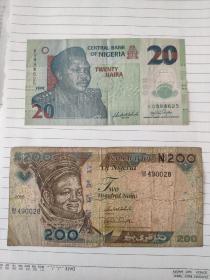 尼日利亚奈拉,蒙古图格里克,朝鲜圆,美元,越南盾,韩元,日元,新台币,港币,澳门币,新加坡元,欧元,泰铢,印尼盾。当代钱币纸币硬币