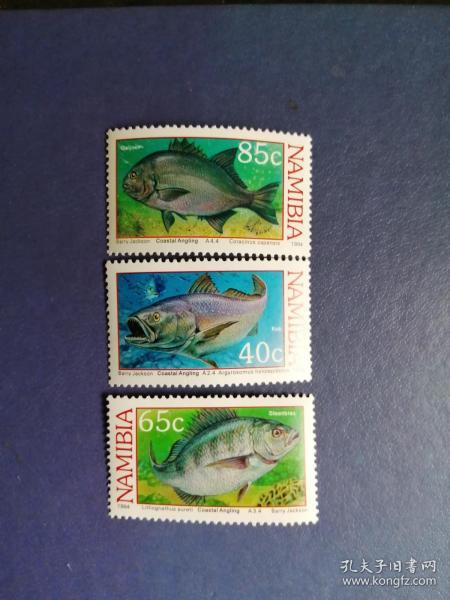 外国邮票  纳米比亚邮票  1994年 海洋鱼类 3枚  (无邮戳新票票)