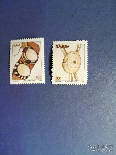 外国邮票  纳米比亚邮票  1995年土著传统饰品 2枚  (无邮戳新票票)