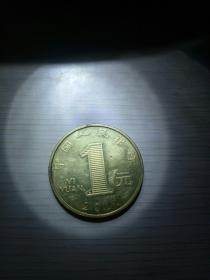 2011年辛卯纪念币(一元硬币)