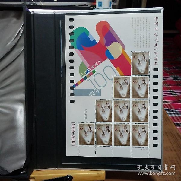 中国电影诞生一百周年(电影男女纪念册邮册)有一个整版张和2张单张邮票