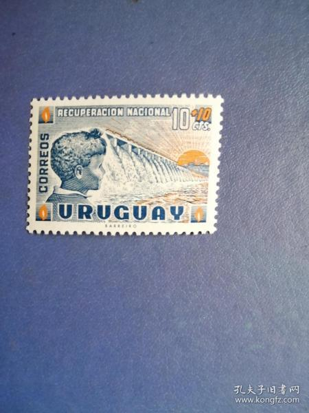 外国邮票  乌拉圭邮票  早期邮票 水库  (无邮戳新票票)
