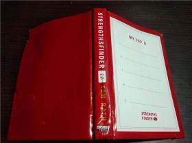 英法德意等外文原版 STRENGTHSFINDER 2.0 2007年 32开硬精装