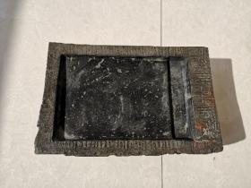 汉古砖砚:双鱼双鹿图