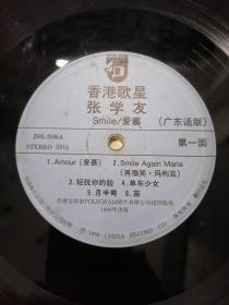 黑胶唱片   香港歌星张学友     广东话版